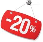 Как покупать ДЭНАСы на 20-26% дешевле?