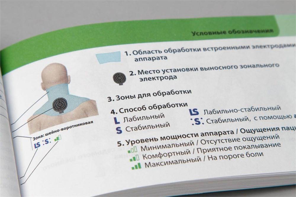 ДЭНАС ПКМ 6 поколения инструкция