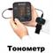 Тонометр ДЭНАС-03 Кардио