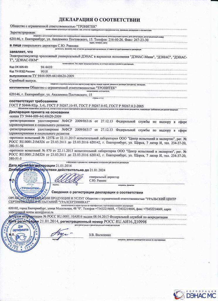 reshebnik-dlya-uchebnik-angliyskogo-dlya-tehnicheskih-vuzov-orlovskaya